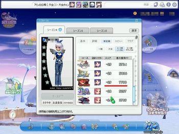 pangya_057.jpg